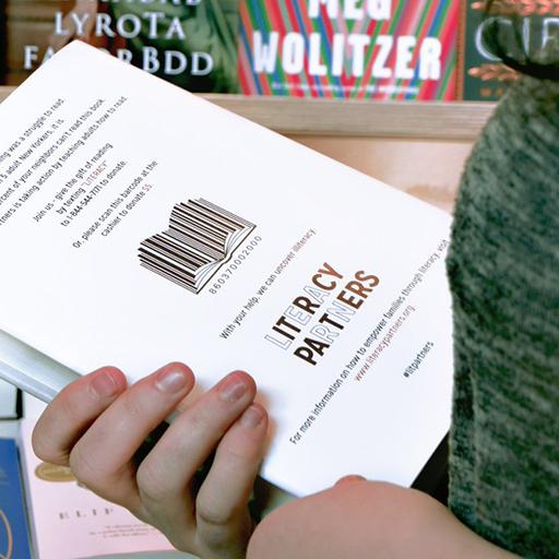 Unreadable Books