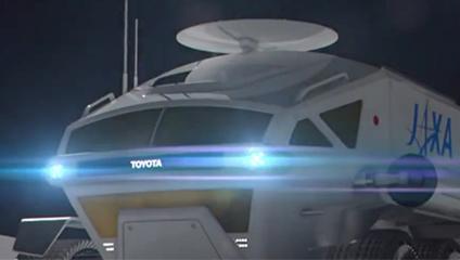Preis auf Anfrage – das Mondmobil jetzt auf Toyota.de